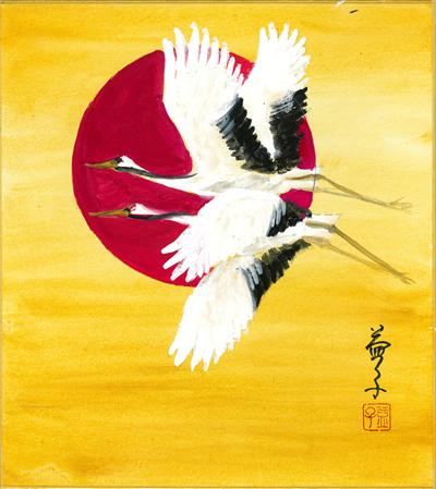 400中藤益子鶴2