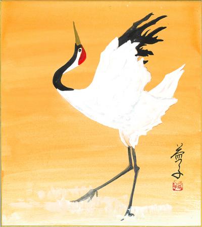 400中藤益子鶴1