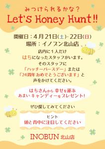 スクリーンショット 2018-04-16 15.20.26