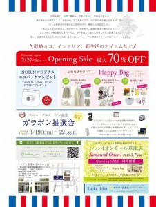 Asuku-blog2