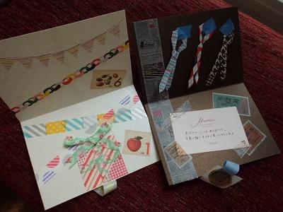 出典:http//www.inobun.co.jp ささやかなメッセージを書いた紙でもマスキングテープ