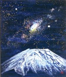 宇宙と富士