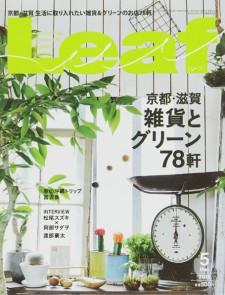 shijo-02