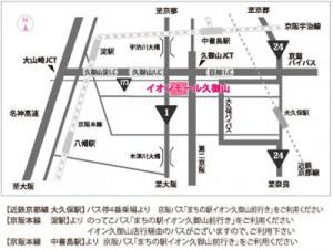 久御山 アクセスマップ