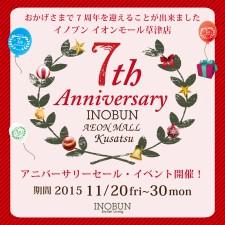 7th AnniversaryLINE