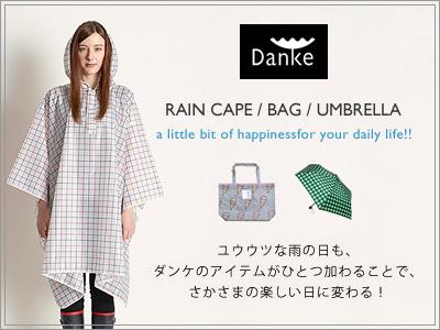 danke-banner-1