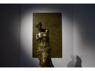現代美術展