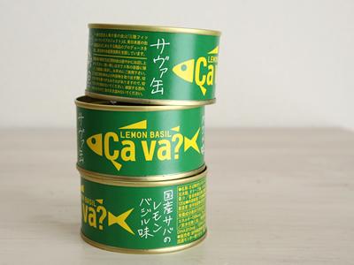 サヴァ缶 Ca va? レモンバジル味