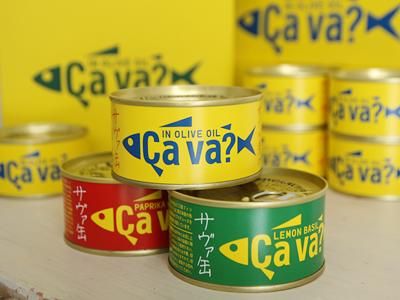 サヴァ缶 Ca va? セット ギフト 手土産