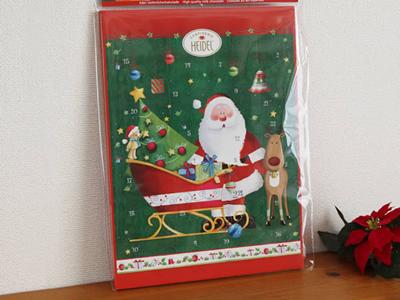 クリスマス限定 アドベントチョコ クリスマスタイム サンタ&トナカイ