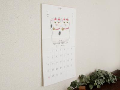 米津祐介 和風カレンダー 2018年 クレヨン イラスト