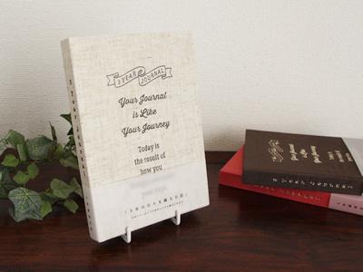 三年連用日記 キナリ B6