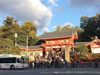 八坂神社 初詣 京都 祇園さん