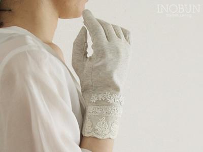 UVケア UV手袋 UVグローブ ショート丈 紫外線対策