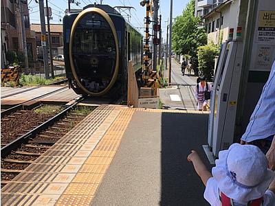 鞍馬温泉 くらま くらま温泉 HIEI 叡山電鉄