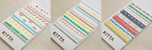 KITTA マスキングテープ
