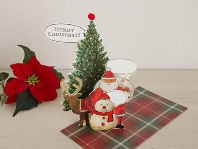 クリスマストリオカード クリスマスカード 米津祐介 Yusuke Yonezu サンタ
