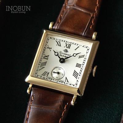 ロゼモン 時計 プレゼント