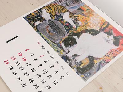 ミロコマチコ 壁掛け カレンダー 2019