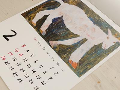ミロコマチコ 壁掛け カレンダー