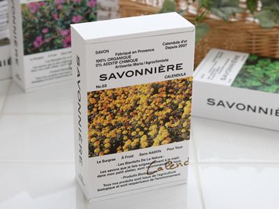 フランス製ソープ サヴォニエール 黄金のカレンデュラ 100g