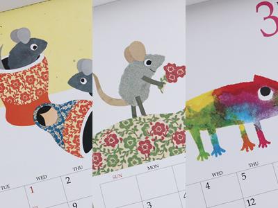 2020年 壁掛けカレンダー レオ・レオニ フレデリック