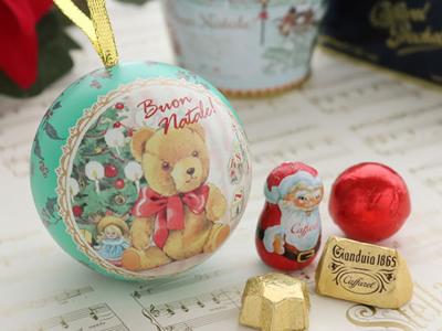 カファレル Caffarel クリスマス オーナメント缶 アスペッタンド・バッボナターレ チョコレート ギフト オルセット グリーン
