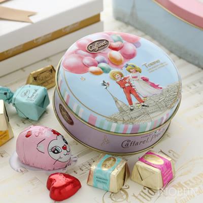 カファレル Caffarel シアーモ フェリーチ チョコレート缶 ラッピング対応可 8粒入