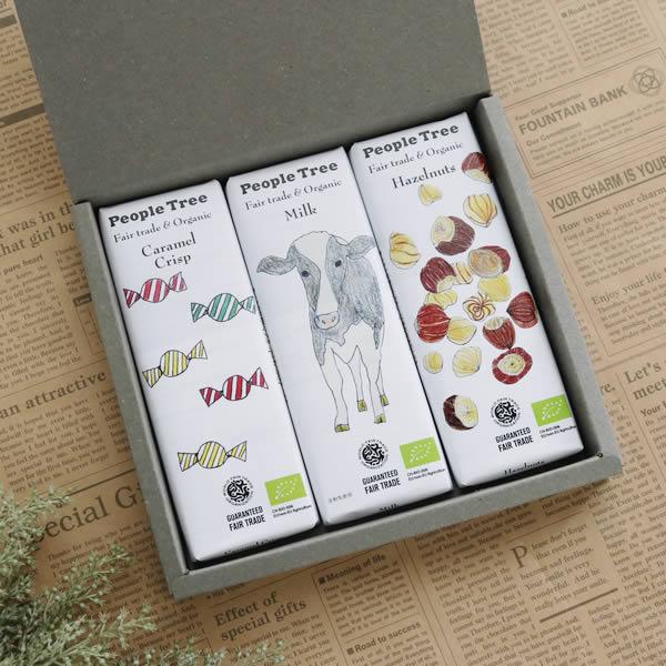 フェアトレード チョコレート 板チョコ ギフトセット BOX入り ミルク/ヘーゼルナッツ/カラメルクリスプ