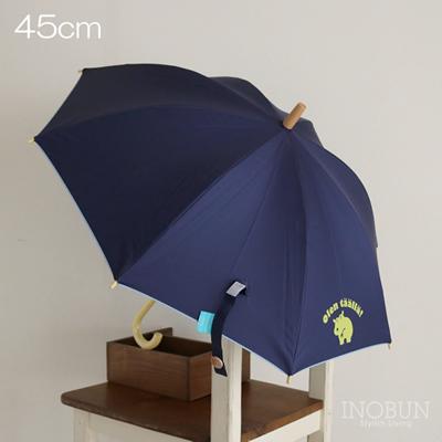子供日傘・男の子