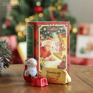 カファレル Caffarel クリスマス ブック チョコレート ギフト プチギフト 3粒入り