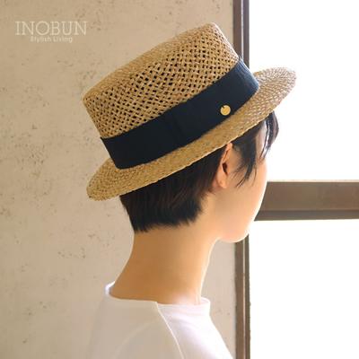 素手編みカンカン帽 麦わら帽子 帽子 UVケア 紫外線対策 ハット ブラック