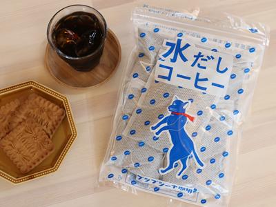 プシプシーナ珈琲 自家焙煎 水だしアイスコーヒー
