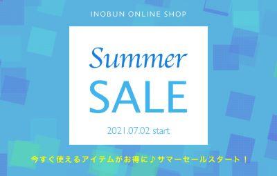 イノブンオンラインショップ inobun セール サマーセール ファッション