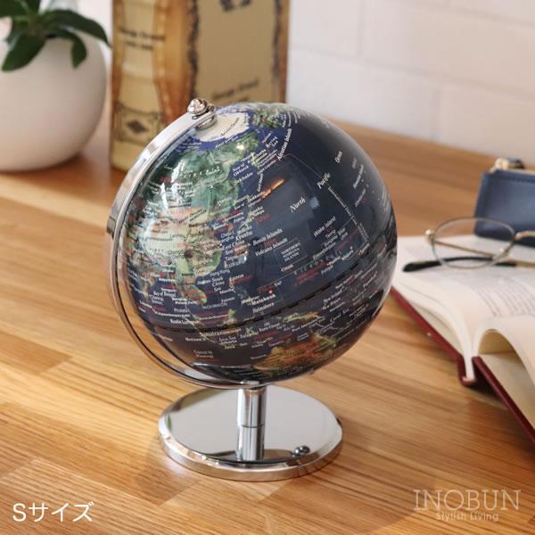 インテリア 地球儀 globe S サテライト