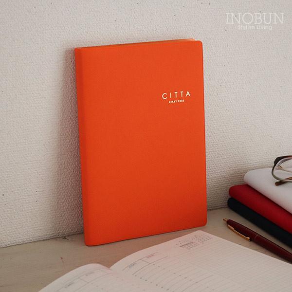 2022年 スケジュール帳 CITTA 手帳 チッタ DIARY ウィークリー 10月始まり A5 マンダリンオレンジ