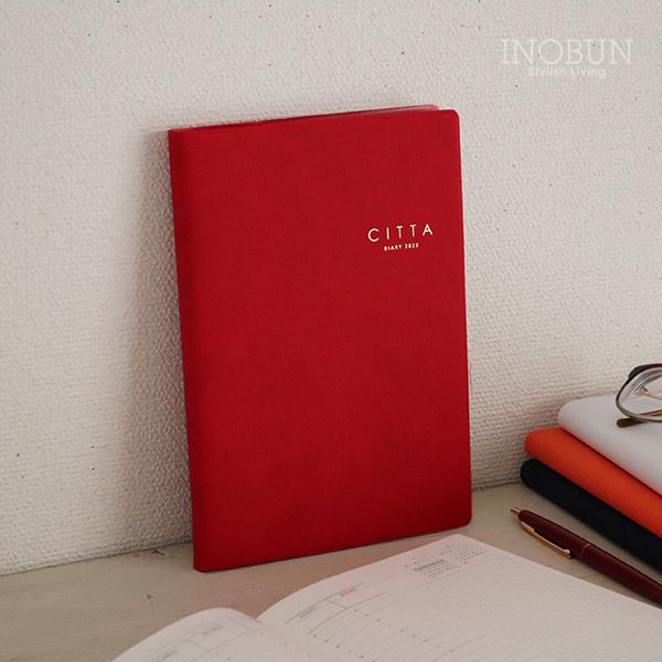 2022年 スケジュール帳 CITTA 手帳 チッタ DIARY ウィークリー 10月始まり A5 ルージュレッド