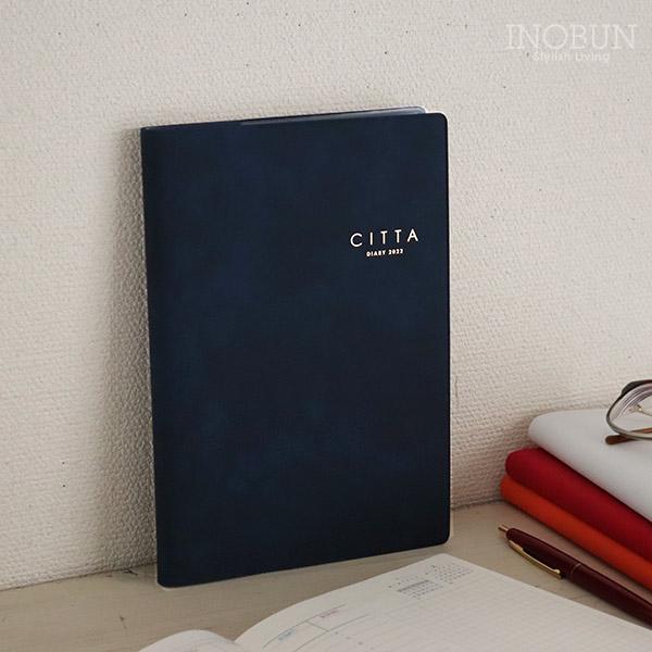 2022年 スケジュール帳 CITTA 手帳 チッタ DIARY ウィークリー 10月始まり A5 インディゴネイビー