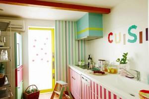 mt_CASA_kitchen