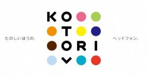 kotori_logo