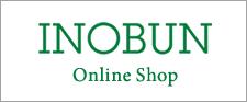INOBUN Online Shop