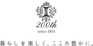 INOBUN Logo